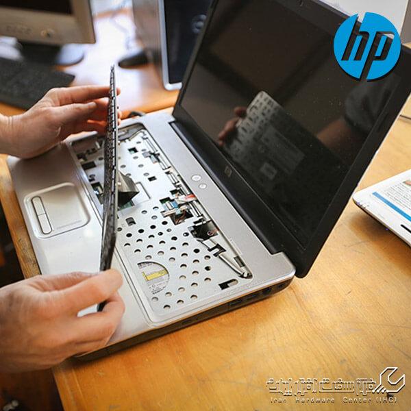تعمیرات لپ تاپ اچ پی