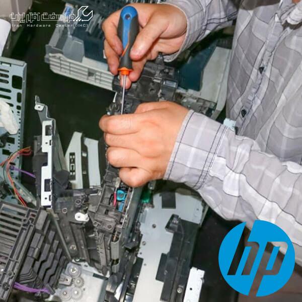 تعمیر دستگاه فتوکپی اچ پی در محل