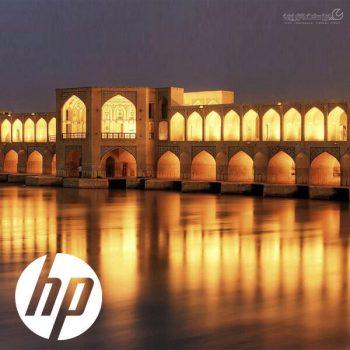 نمایندگی اچ پی در اصفهان