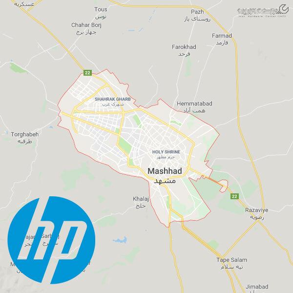 نمایندگی hp در مشهد