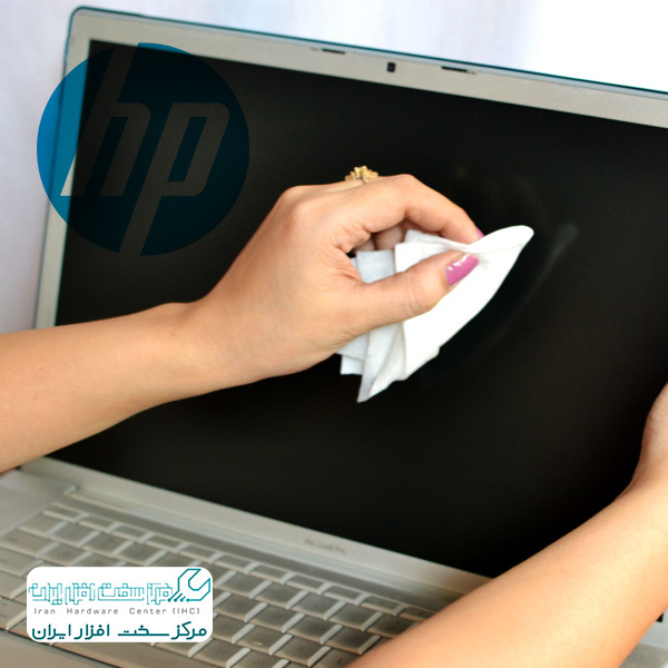 تمیز کردن لپ تاپ اچ پی