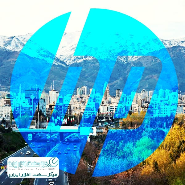 شعبه های نمایندگی hp در تهران