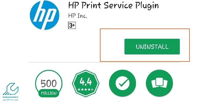 وصل کردن گوشی به پرینتر HP