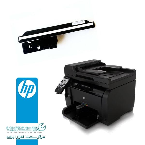 تعمیر ccd پرینتر HP