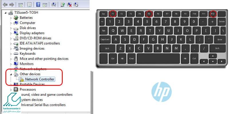 فعال کردن وای فای لپ تاپ اچ پی