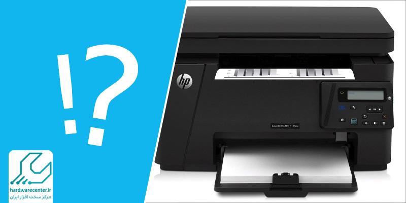 مشکلات پاور پرینتر HP LaserJet Pro M125